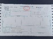 江西南昌大象搬家服務與江西省交通規劃堪察設計/